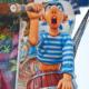 Kirmesagentur - Caraibes Folies - online Marketing für Schausteller und Veranstalter
